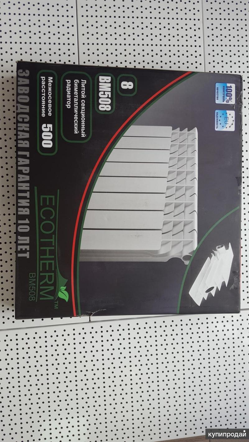 Биметаллические Радиаторы Ecotherm 500/80