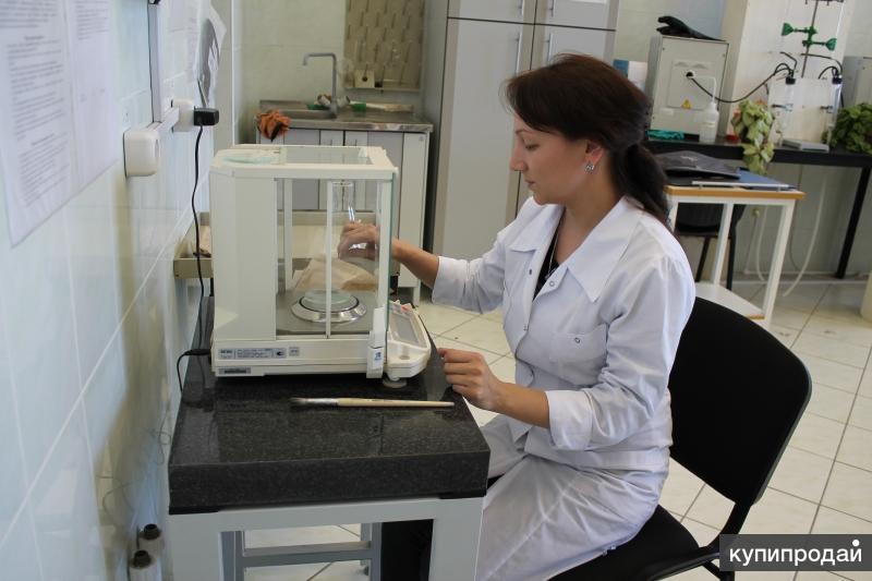 лаборант по испытанию дорожно-строительных материалов требуется