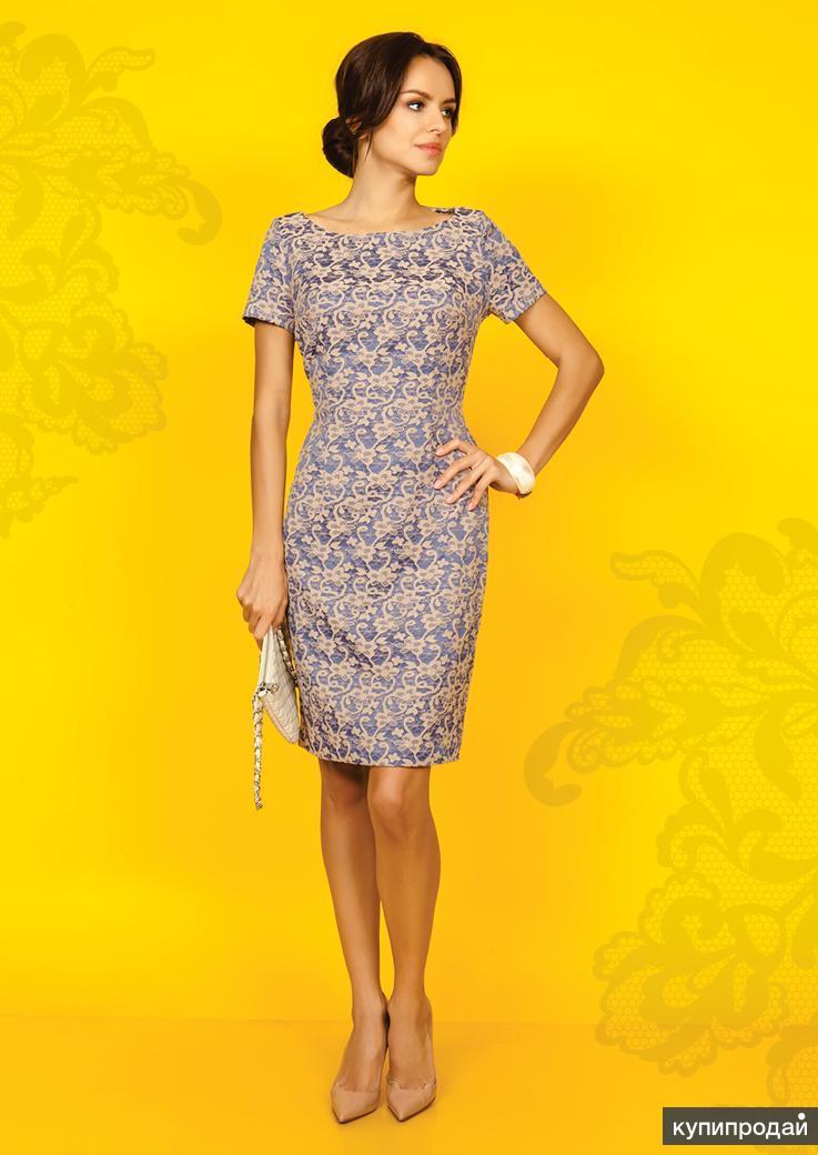 Купить Платье Из Натуральных Тканей