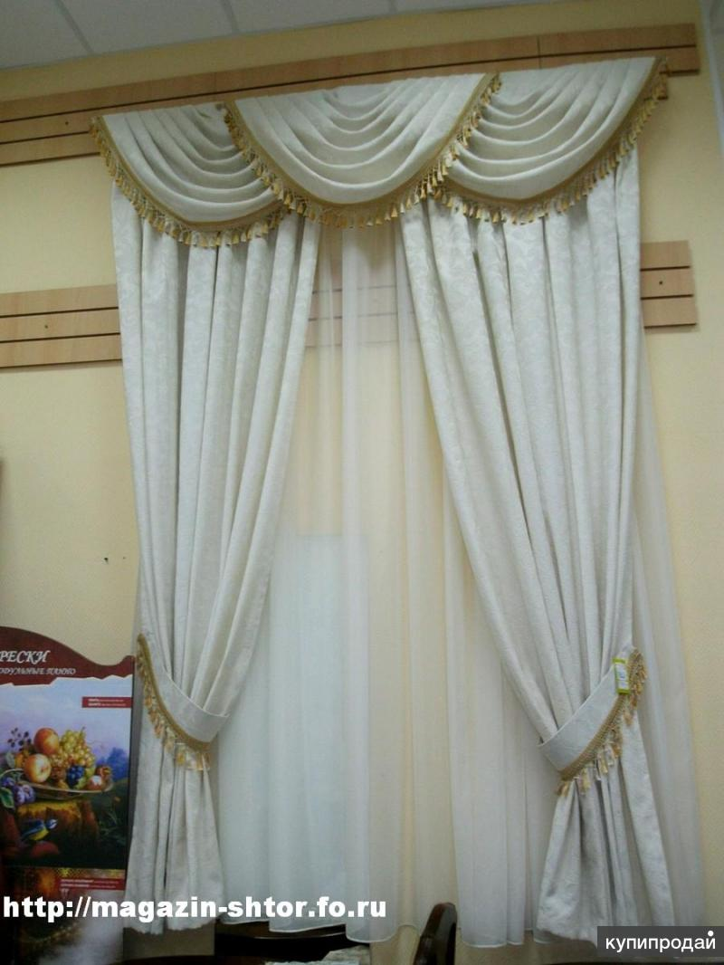 Шторы, тюль, ламбрикены, подушки, текстиль для интерьера