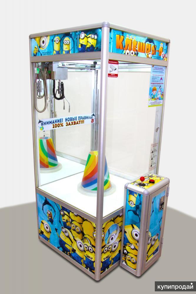 Игровые автоматы кран машина купить