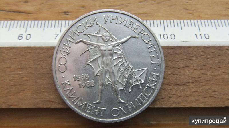 Болгария, 20 левов 1988. Универ. Серебро