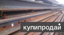Рельсы Р65 новые ТУ 0921-231-01124323-2014