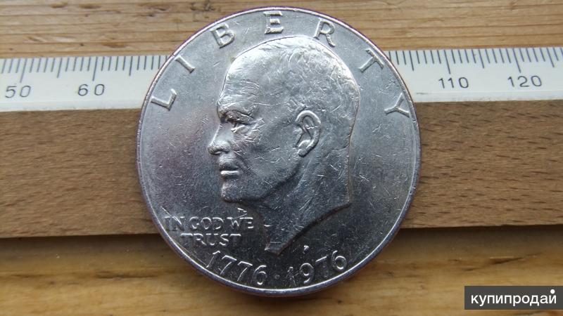 США, 1 доллар 1976. 200 лет 1776-1976 штатам
