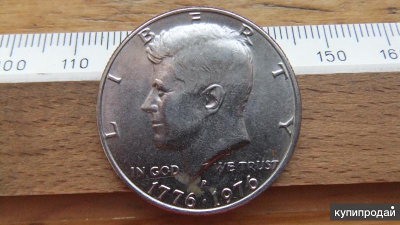 США, 1/2 доллара 1776-1976. 200 лет штатам. Кеннеди