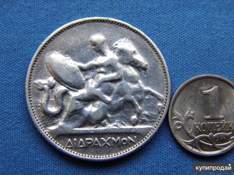 Георг I. 2 драхмы. Серебро