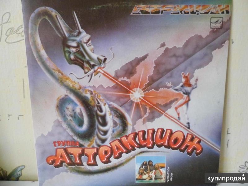 Группа Аттракцион / 1987