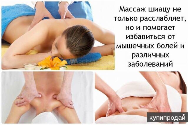 инструкция по массажу и эротическому-кт3