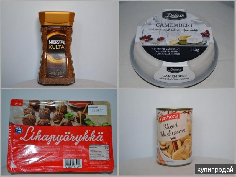Товары из финляндии - доска бесплатных объявлений товары для кухни,посуда санкт-петербург (санкт-петербургverroru)