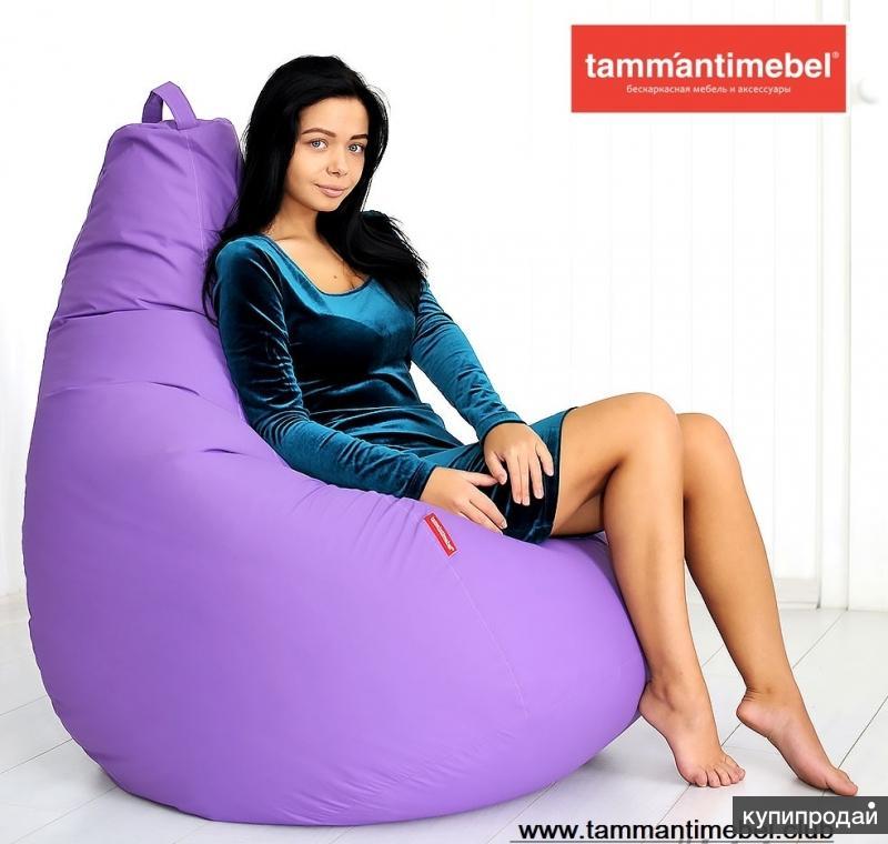 Бескаркасная  мебель Tamm'antimebel™ МОСКВА