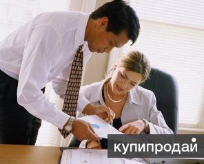 Помощник менеджера по работе с клиентами