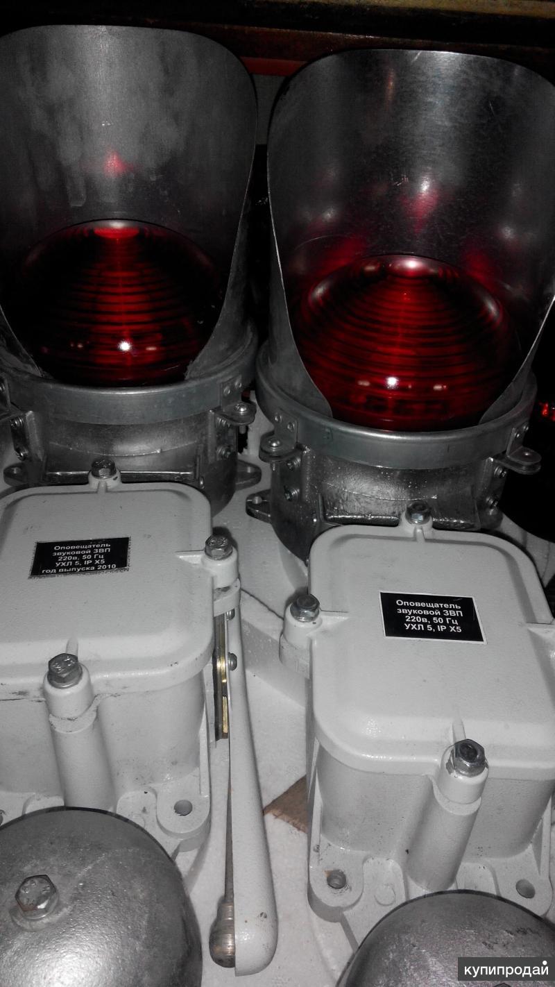 Пост сигнальный ПС-1 220 В со звонком ЗВП 220 50Гц УЛ5 Наличие на складе