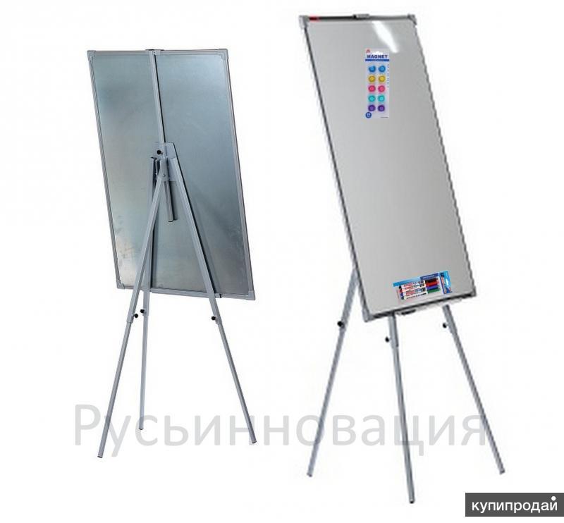 Флипчарты с магнитно-маркерными досками с доставкой в Ногинск