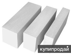 Газосиликатные блоки Бонолит Малоярославец