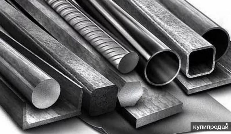 Куплю: лист металла, швеллер б/у, балку б/у.