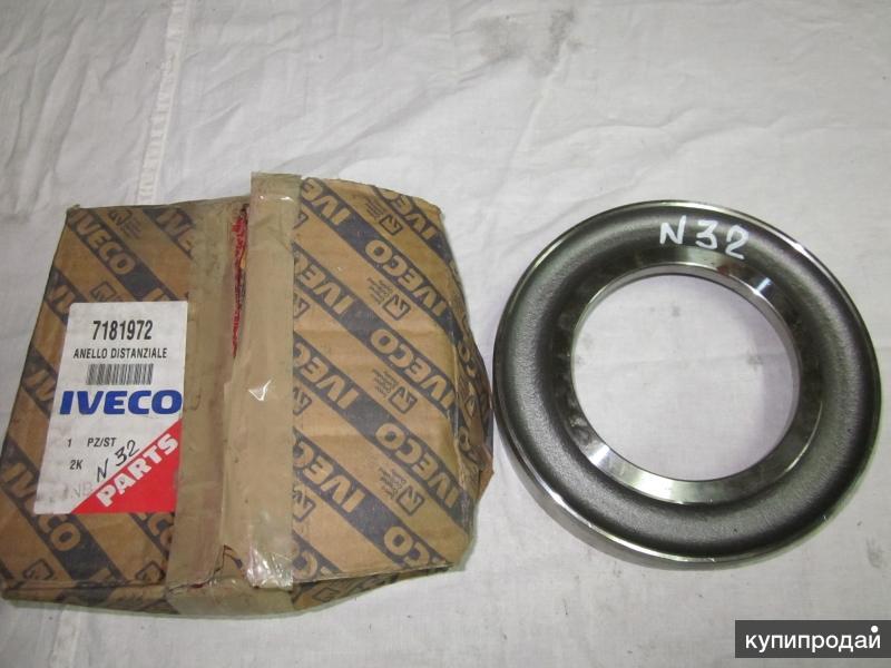 7181972 Кольцо ступицы дистанционное для грузовых автомобилей IVECO