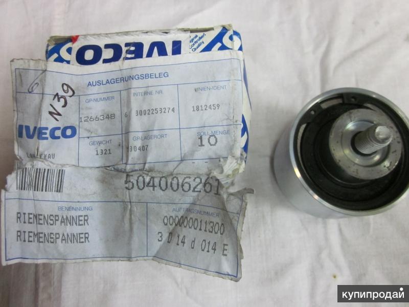 504006261 Ролик натяжной 63/28RRSH для грузовых автомобилей IVECO EuroTech