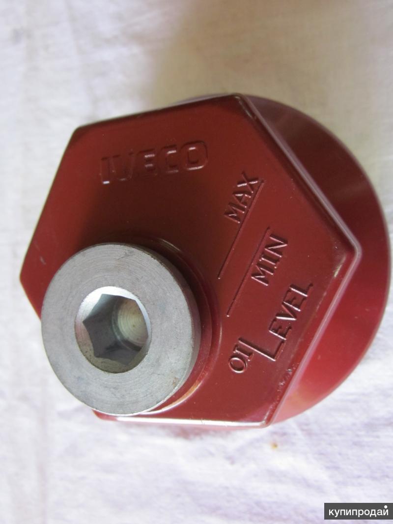7184091/92 Крышка передней ступицы для грузовых автомобилей IVECO