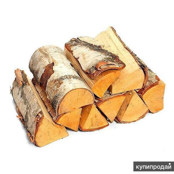 Берёзовые дрова в апрелевке наро-фоминске можайске кубинке голицыно