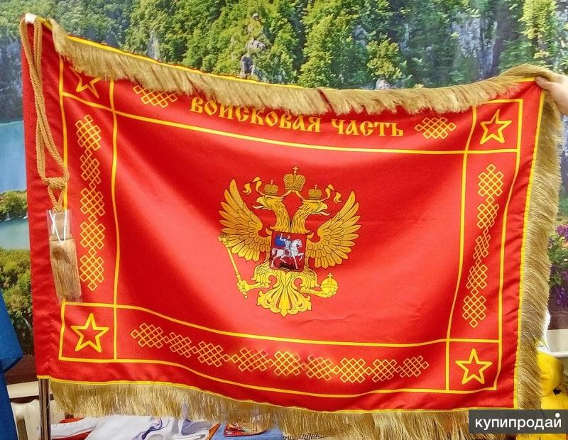 Флаги и знамёна в Воронеже