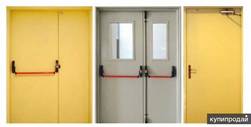 Пожарные и бронированные двери