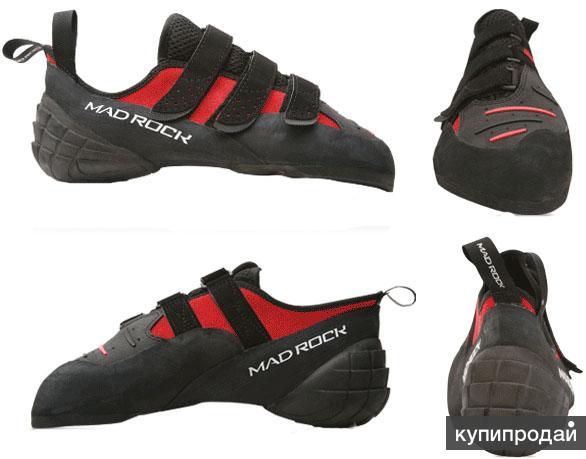 Скальные туфли Mad Rock Con Flict 2.0