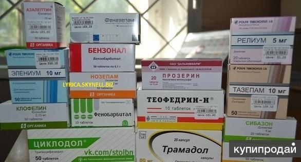 Alprazolam 0.5 mg pret