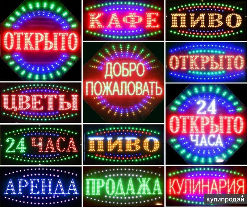 Евровидения где в спб купить светящуюся вывеску открыто Корни