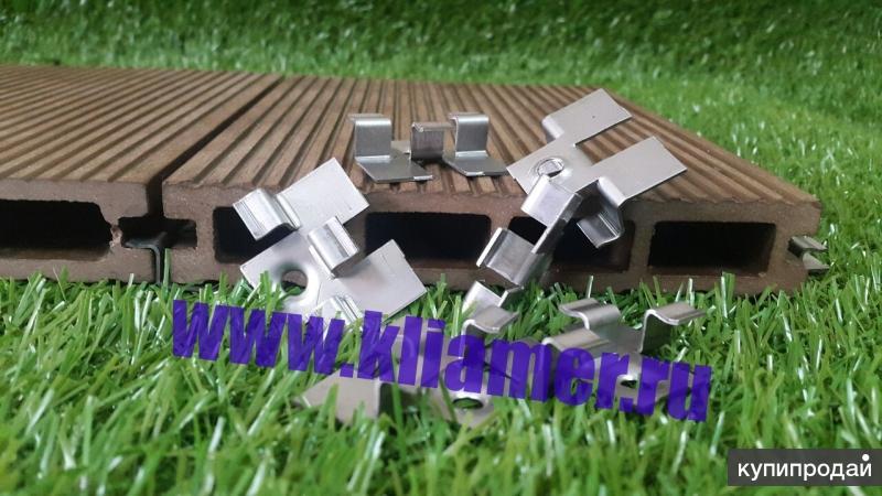 Кляймер (кляммер) из нержавеющей стали от производителя