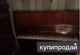 пианино Кубань продаю недорого