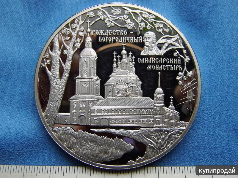 Россия, 25 рублей 2010. Шайба. Серебро - 169 грамм