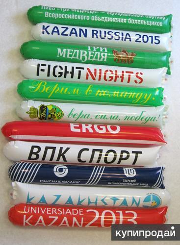 Фляжки с логотипом атрибутика для фанатов оптом, атрибутика для болельщиков с логотипом, фанатская атрибутика