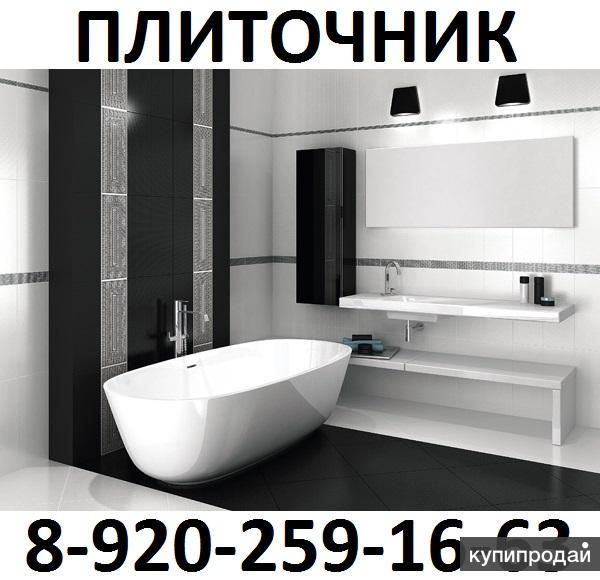 Ремонт ванной комнаты и санузла под ключ в Нижнем Новгороде . Плиточные работы .