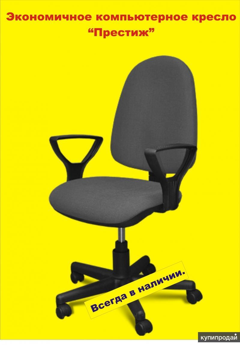 Кресло для оператора Престиж