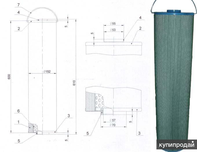 Фильтр ФП-3ПС 5 мкм, фильтрующий элемент ФП-3ПС 5 мкм