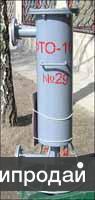 Фильтр ФТО-10 тонкой очистки масла