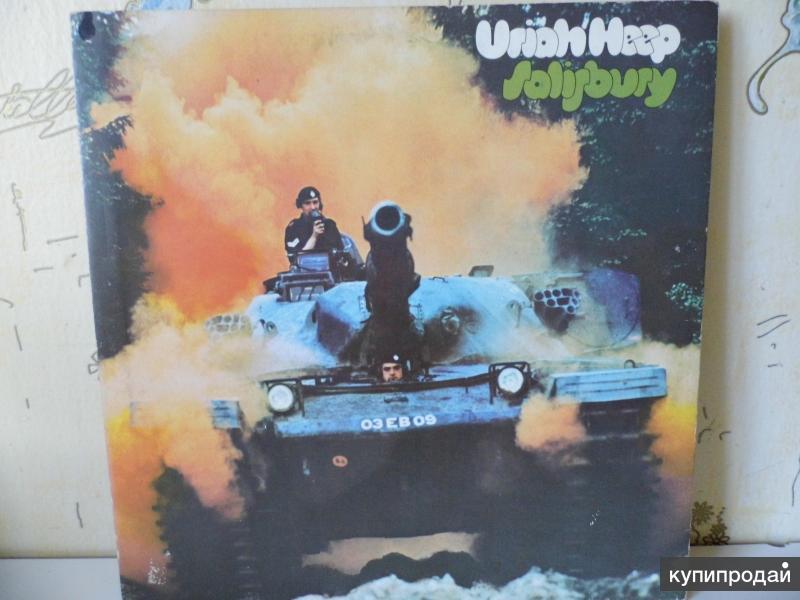 Uriah Heep / Salisbury / 1971 / ЮраХип