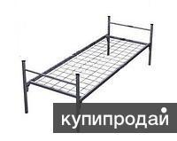 Кровати металлические для рабочих и строителей, оптовые цены, все в наличии