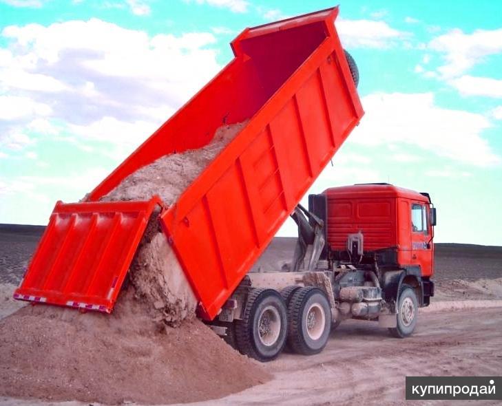 Доставка и вывоз грунта, песка, щебня чернозёма