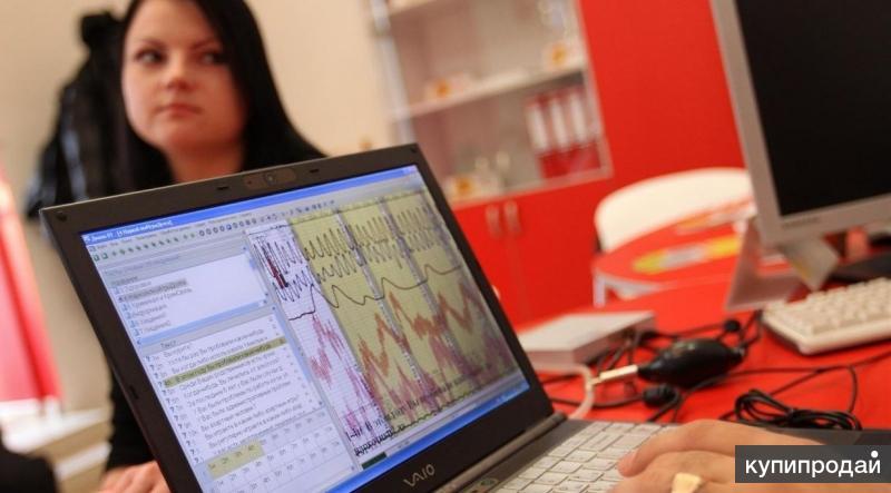 Проведение проверок с использованием полиграфа (детектора лжи)