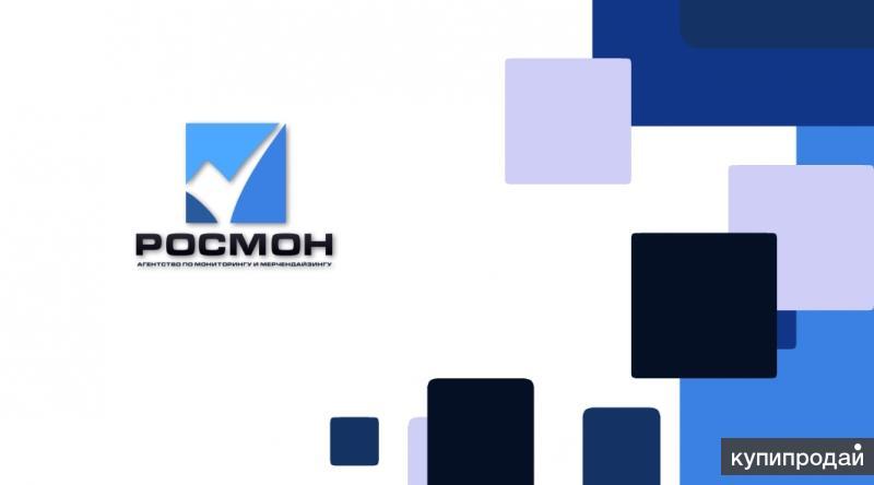 Мониторинг цен конкурентов по Москве и России низкие цены