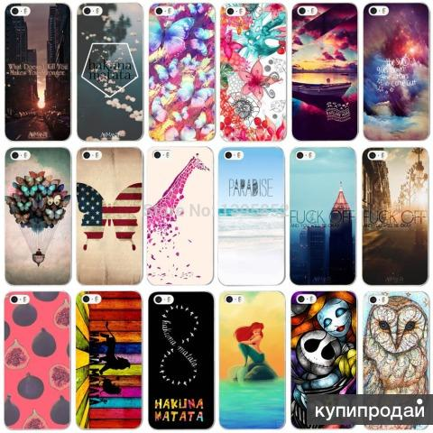Чехлы для телефонов дизайны