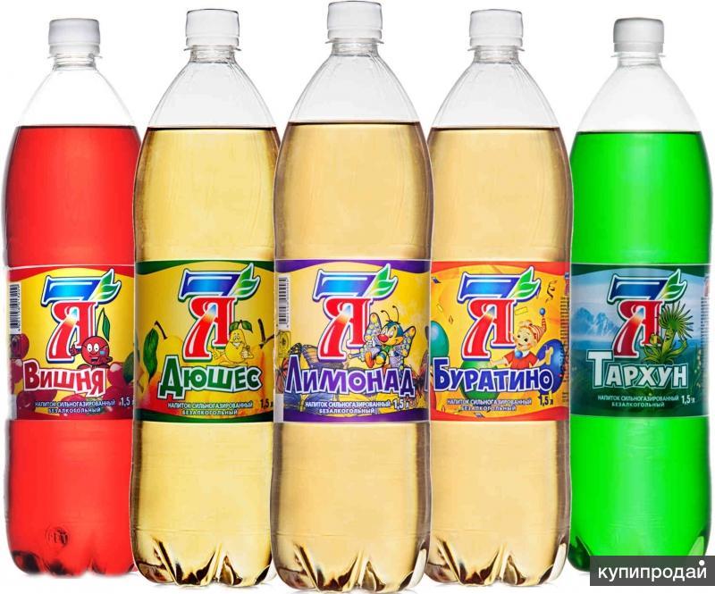Лимонады «7Я» Буратино, Вишня, Дюшес, Лимонад, Тархун. ПЭТ 1,5 л.