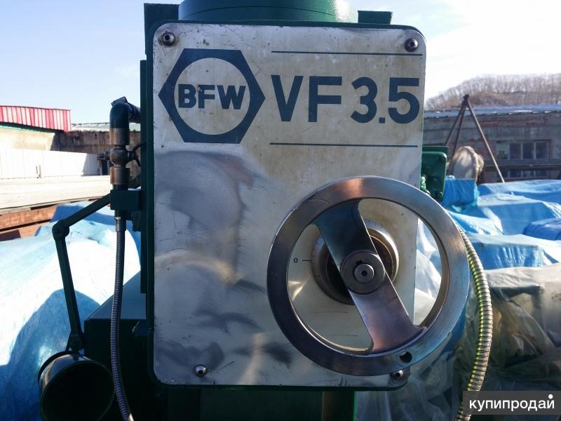 Фрезерный станок BFW VF3,5 продам, Владивосток.