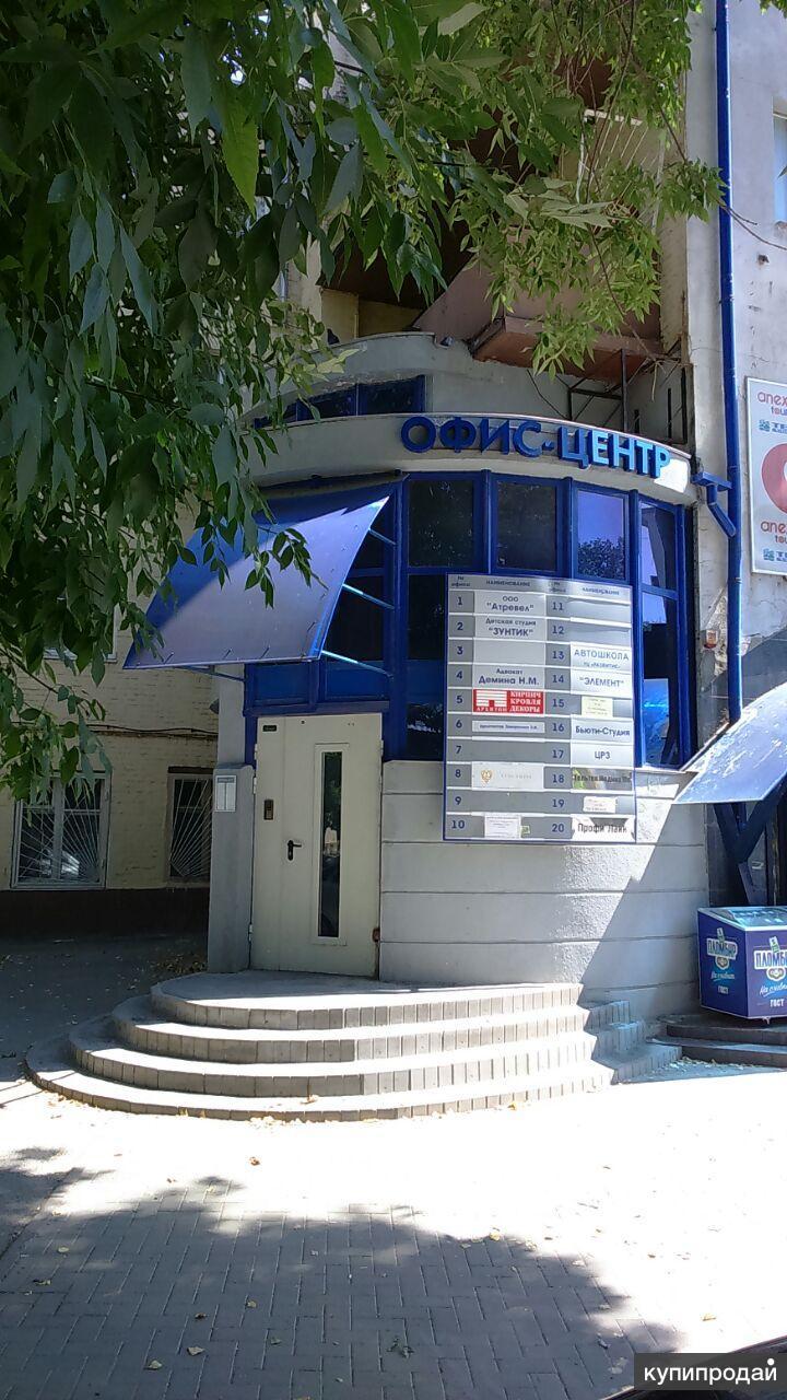 Офисное помещение, 31 м², Бизнес-центр Сельмаш