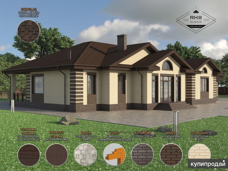 Фасадные решения от архитекторов-дизайнеров RKS-KLINKER