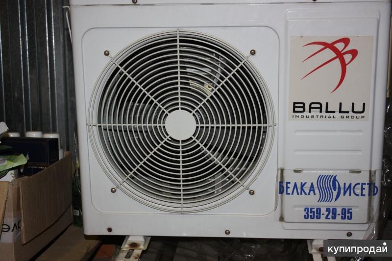 Кондиционер BALLU BSC-09