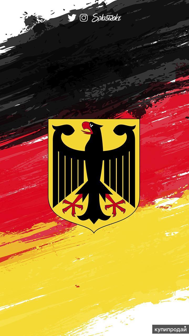Занятия немецким языком  для детей 1-6 классов