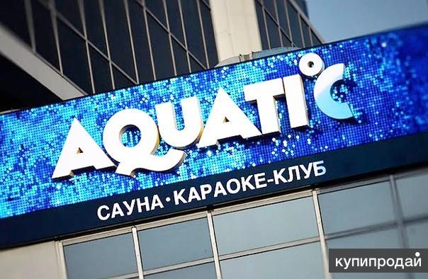 Живая реклама из пайеток в Новосибирске
