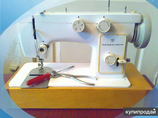 Ремонт швейных машин и оверлоков в Твери
